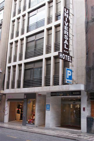 HOTEL UNIVERSAL - Hotel cerca del Estadio de Los Cármenes