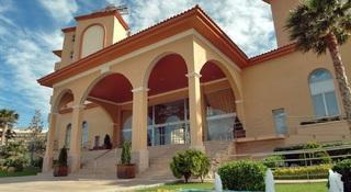OHTELS LA HACIENDA - Hotel cerca del Jardines del Milagro