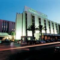 Oferta en Hotel Crowne Plaza Riyadh Minhal en Riad