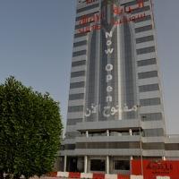 Dormir en Hotel Al Raya  Suites en Al Khubar
