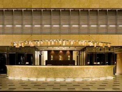 Hotel Intercontinental Duesseldorf, Dusseldorf