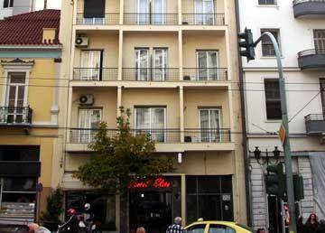 Hotel Elite 2★, Atena - All Locations