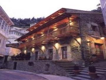 LA CASONA DE PIO - Hotel cerca del Aeropuerto de Asturias