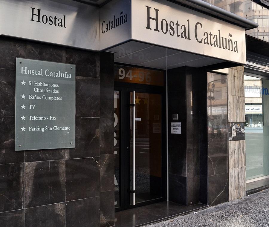 Fotos del hotel - HOSTAL CATALUNA