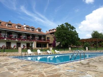 HOSTERIA EL POMAR - Hotel cerca del Cueva de Altamira
