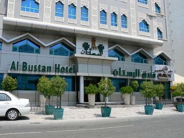Al Bustan HotelUlteriori informazioni sulla sistemazione