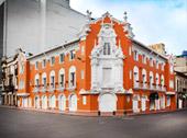 Hotel AMBAR HOTEL BOGOTA
