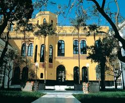 Reservas HOTEL SAN GIL Sevilla