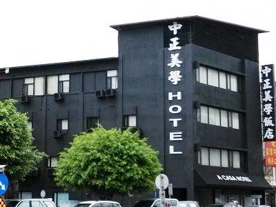 Hotel Feng Lin