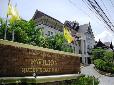 PAVILION QUEEN'S BAY (ROOM ONLY)