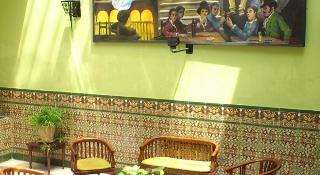 AL ANDALUS JEREZ - Hotel cerca del Clínica Serman