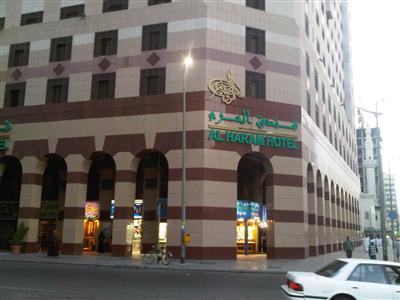 Al Haram Hotel Medina