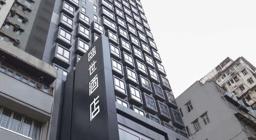 HotelInn Hotel Hong Kong