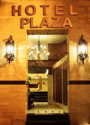 Reservas Hotel Plaza Sevilla Sevilla