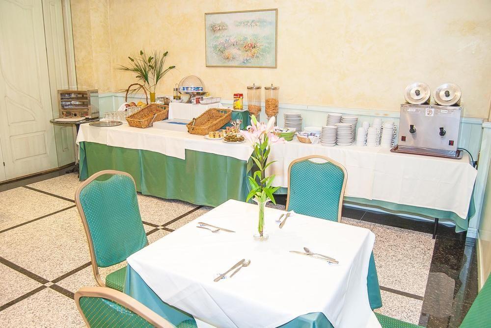 ANA MARIA - Hotel cerca del Parque García Lorca de Granada