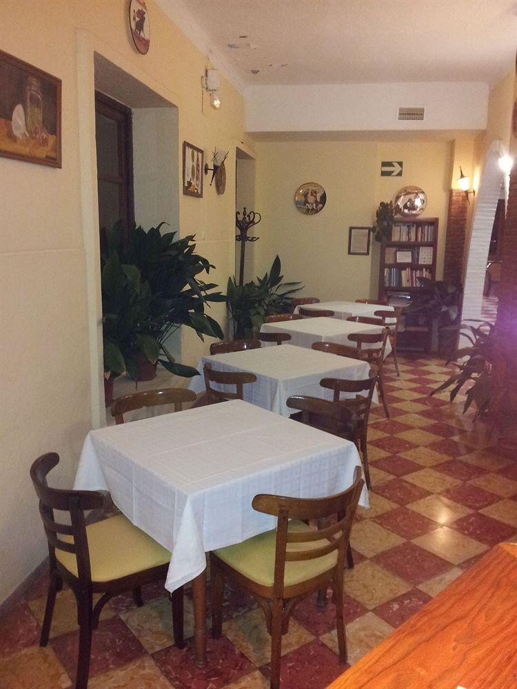 CASTILLO LANJARON - Hotel cerca del Comarca de las Alpujarras