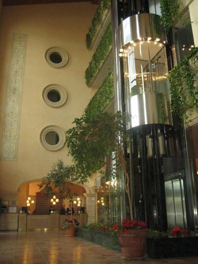 Fotos del hotel - LA VEGA