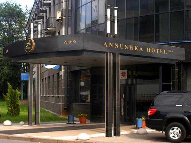 HotelAnnushka Hotel (with Facilities)